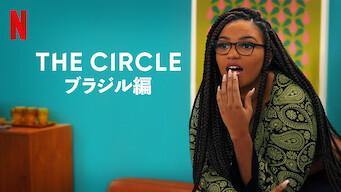 The Circle ブラジル編