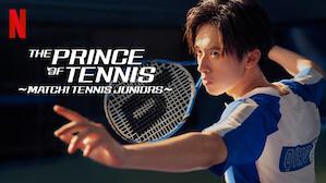The Prince of Tennis ~ Match! Tennis Juniors ~