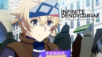 <Infinite Dendrogram>-インフィニット・デンドログラム-