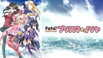 Fate/kaleid liner プリズマ・イリヤ