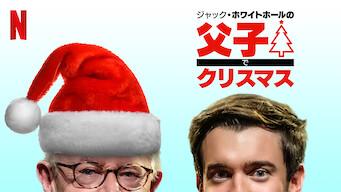ジャック・ホワイトホールの父子でクリスマス