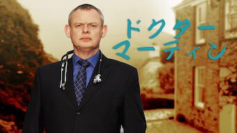 ドクター・マーティン