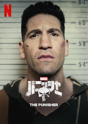 Marvel パニッシャー