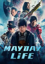 Mayday Life