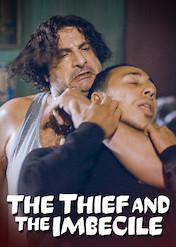 泥棒と物乞い