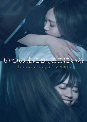 Documentary of Nogizaka 46