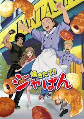 Search netflix Yakitate!! Japan
