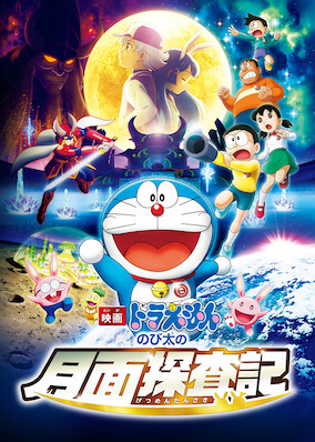 Doraemon Nobita's Chronicle of the Moon Exploration (2019)