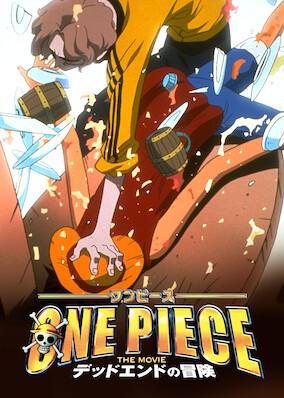 One Piece The Movie: Dead End no Boken