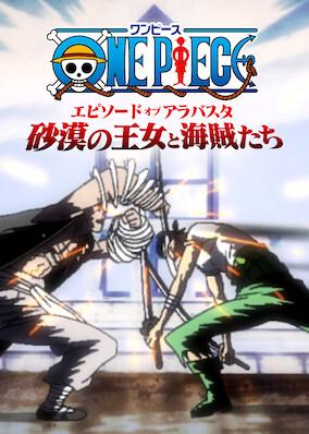 One Piece: Episode of Alabasta