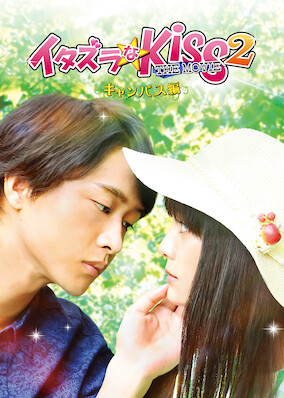 Mischievous Kiss: The Movie Part 2 Campus Ver