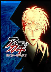 Search netflix Mahjong Legend Akagi: The Genius Who Descended Into the Darkness