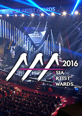 Search netflix 2016 Asia Artist Awards