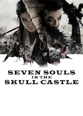 Search netflix Seven Souls in the Skull Castle