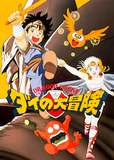 Search netflix Dragon Quest: The Adventure of Dai