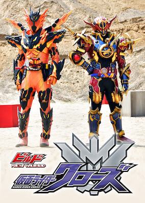 Build New World: Kamen Rider Cross-Z