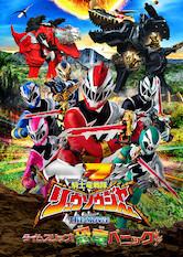 Search netflix Kishiryu Sentai Ryusoulger The Movie: Time Slip! Dinosaur Panic!!