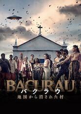 Search netflix Bacurau