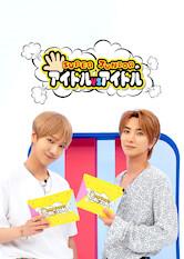Search netflix Super Junior's  Idol Vs Idol