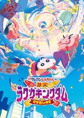 Search netflix Crayon Shin-chan the Movie: Crash! Rakuga-Kingdom and Almost Four Heroes