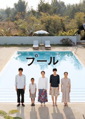 Is Pool (2009) on Netflix?
