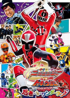 Shuriken Sentai Ninninger vs. ToQger the Movie: Ninja in Wonderland