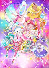Search netflix Star☆Twinkle Precure